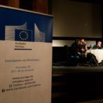 20150624-Diskusia-Novy_pribeh_Europy-08
